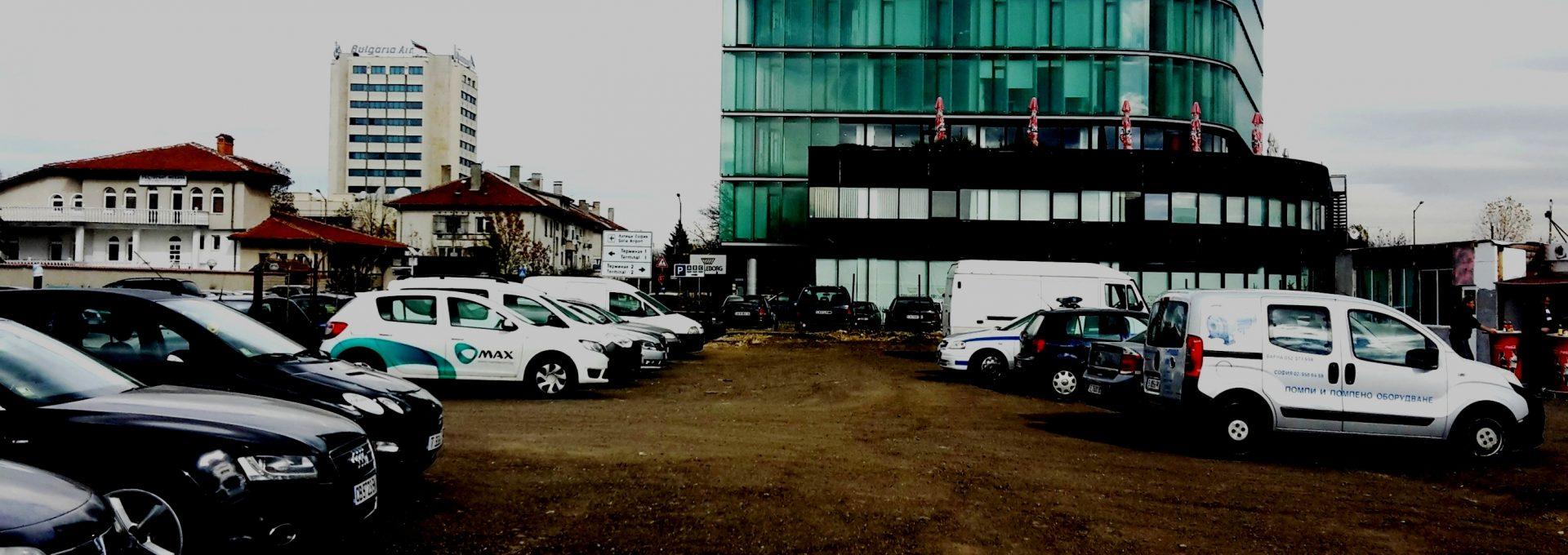 Паркинг до летище София